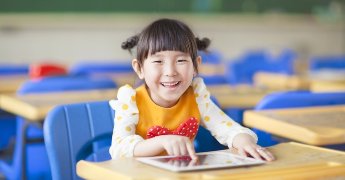 Emerging Trends in Early Childhood Education